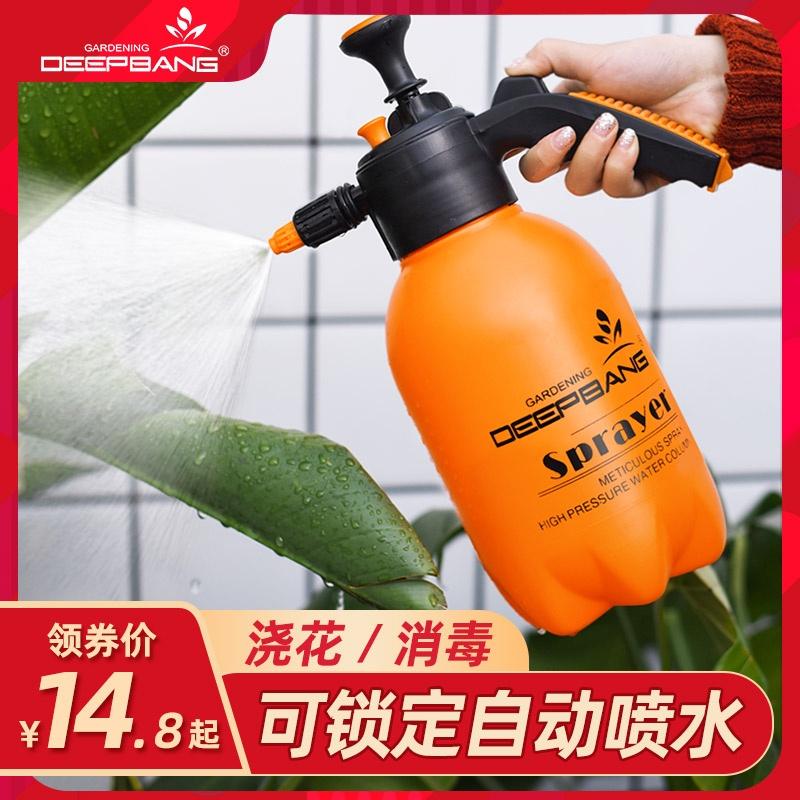 澆花噴壺噴霧瓶園藝家用灑水壺氣壓式噴霧器消毒壓力澆水壺噴水壺