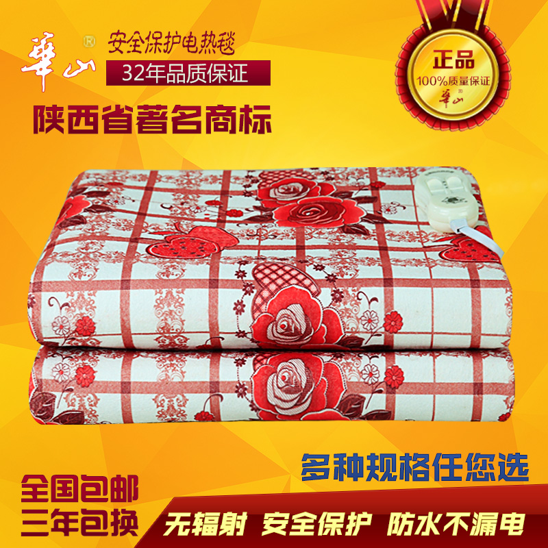 Huashan electric blanket for single person, double person, three person, thickened and waterproof electric mattress for female and male students dormitory