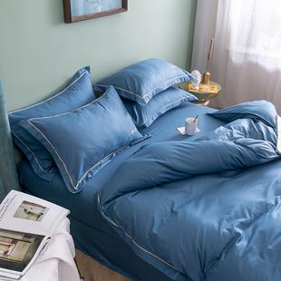 纯棉床上用品绣花四件套1.5米简约全棉纯色网红秋冬床单被套1.8m