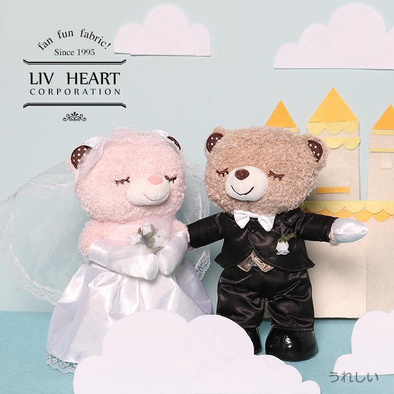 LIVHEART小熊毛绒玩具,结婚礼物情侣公仔