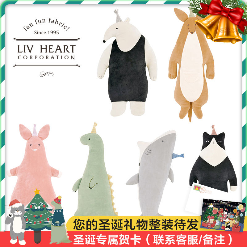 LIVHEART恐龙毛绒玩具布娃娃猪公仔睡觉抱枕玩偶生日圣诞礼物女孩