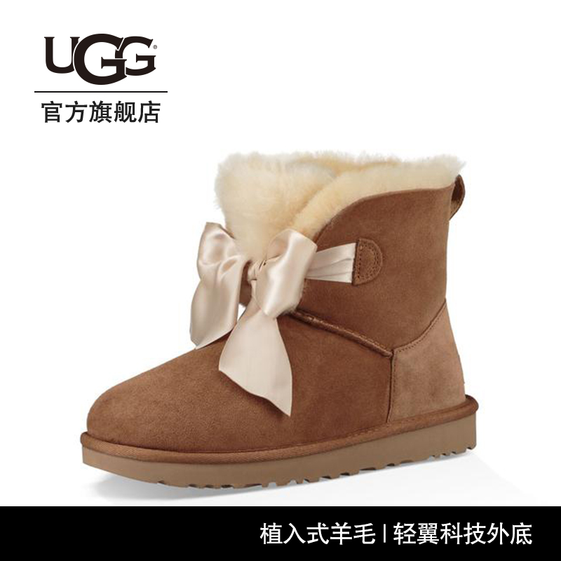 UGG winter ladies snow boots flat-bottomed classic fashion exquisite bow mini short boots 1098360