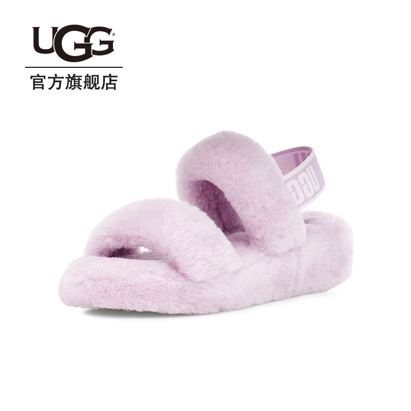 Ugg2020 spring and summer new women's Plush sandals flat bottomed versatile cute thick bottomed Plush casual shoes 1107953