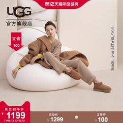 ugg2020秋冬新款休闲经典短筒靴