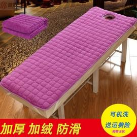 美容按摩床垫美容床垫被褥按摩床床垫美容床垫被美容床垫加厚带洞图片