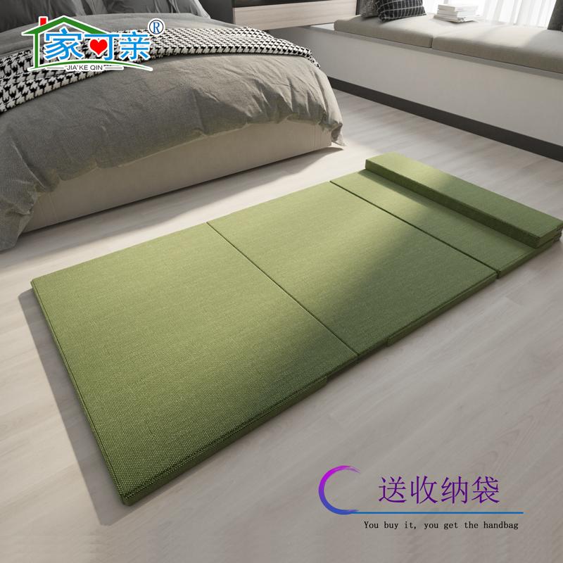 Folding moisture-proof mat thickened outdoor tent camping picnic mat floor mat office single nap mat lunch break mattress
