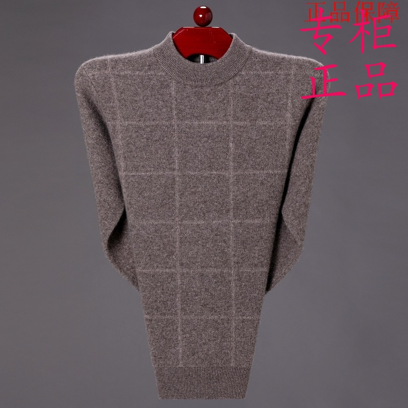 New thickened yak cashmere sweater in winter 2020 mens semi high collar casual sweater warm mens wool