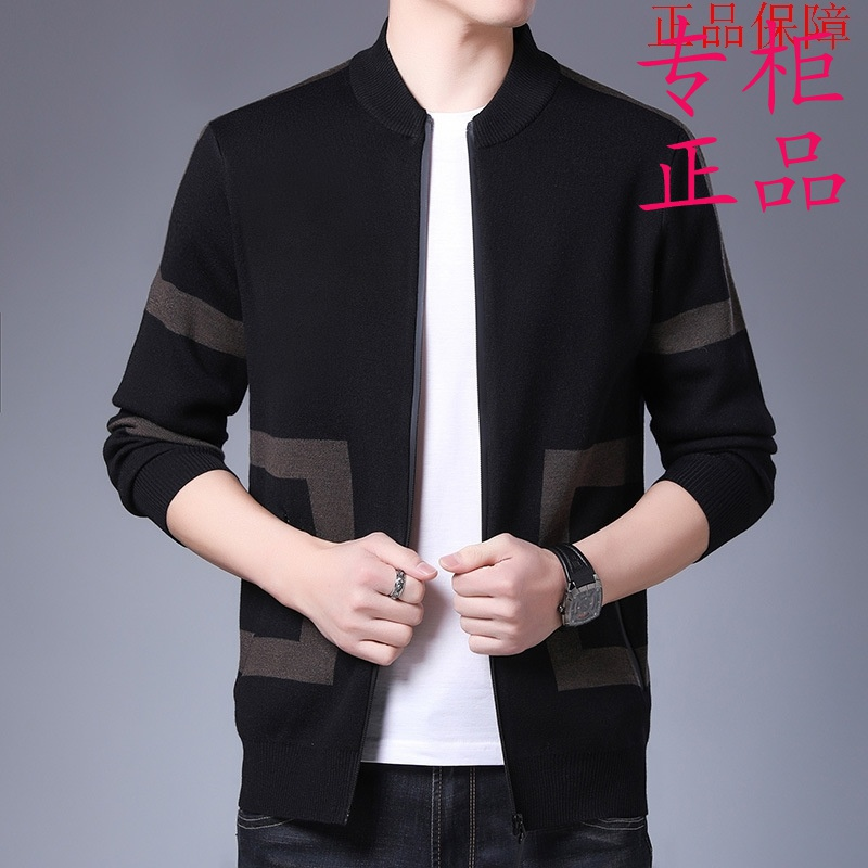 2021 spring mens sweater jacket fashion leisure stand collar young and middle-aged mens trend knitted cardigan
