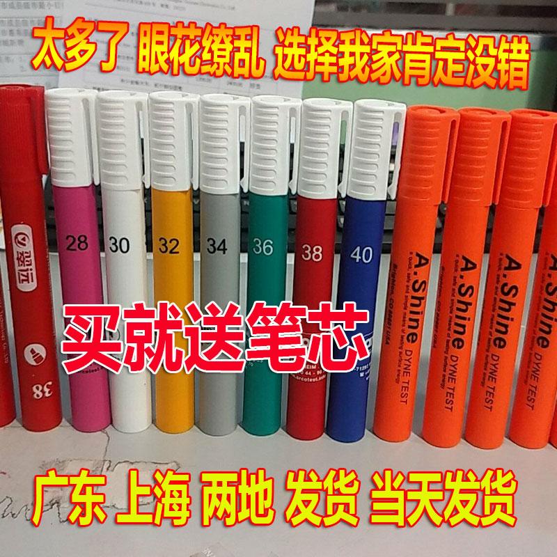 США ACCU A.S30-72 # Dyne Pen Соединенное Королевство Schuman Германия arcotest Corona Dyne Тест-ручка