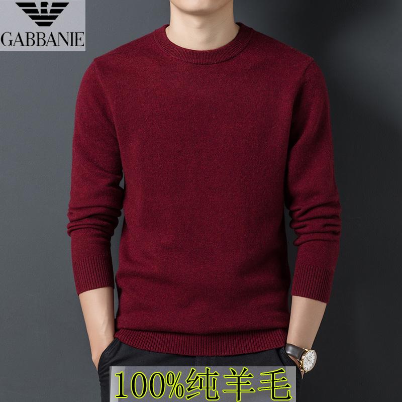 奇 阿玛尼 亚男士纯羊毛衫正品牌秋冬打底羊绒衫圆领套头毛衣针织