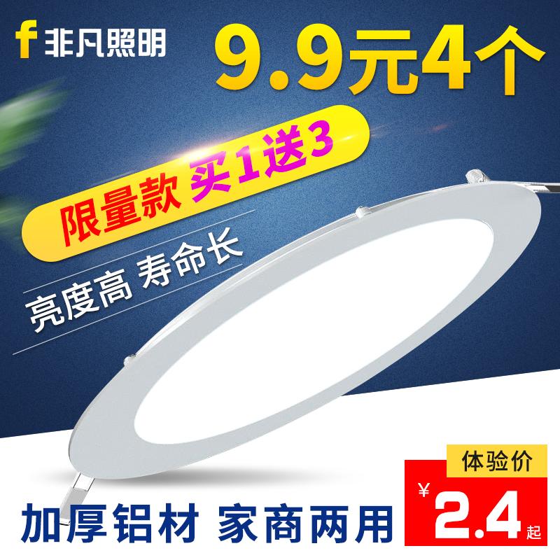 Встраиваемые точечные светильники / Прожектора Артикул 545299646065