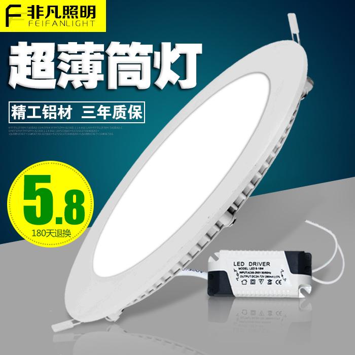 超薄筒灯LED天花灯射灯嵌入式客厅7.5公分8孔灯3W12W铜灯桶灯单灯