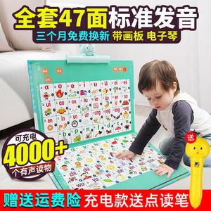 幼儿童有声挂图本早教点读发声书宝宝中英文有声读物点读笔学习机