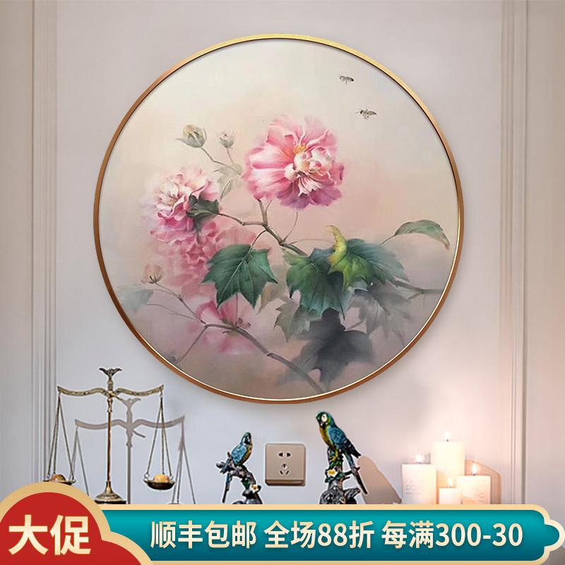 特色椭圆形牡丹花鸟手绘家居装饰画