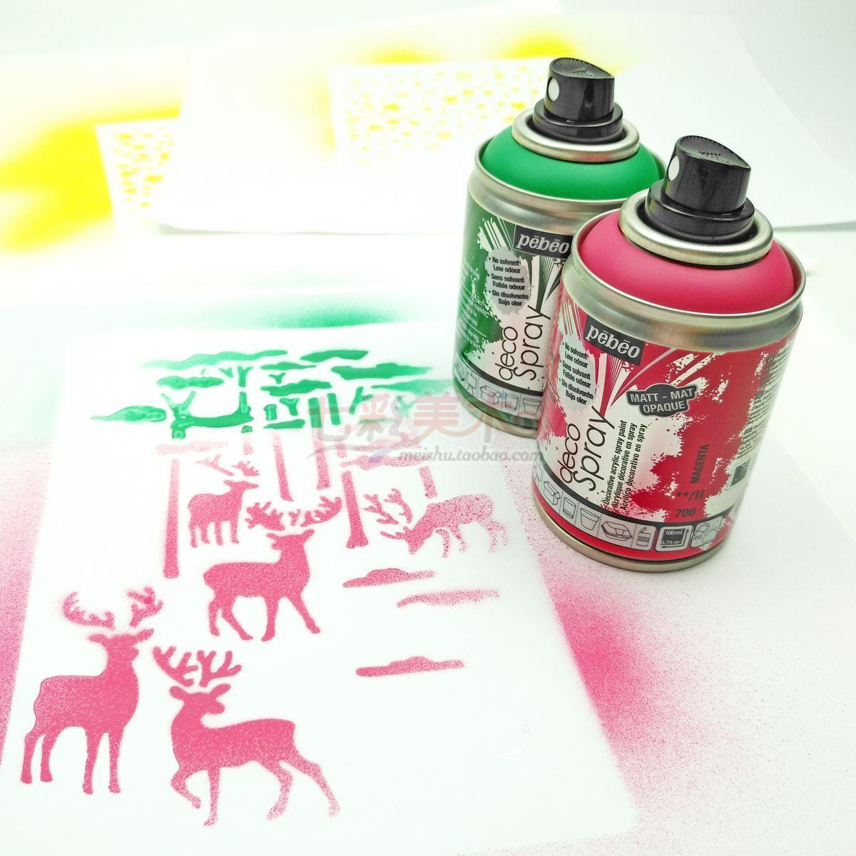 法国贝碧欧DIY涂鸦喷绘墙丙烯装饰颜料进口喷雾罐100ml/200ml包邮
