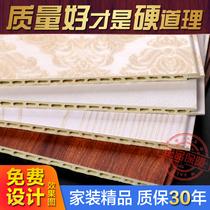 竹木纤维集成墙板装饰全屋PVC扣板护墙板集成板快装自装集成墙面