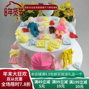 翻糖婴儿系小脚丫手婴儿车儿童小丑头奶瓶蛋糕装饰巧克力硅胶模具