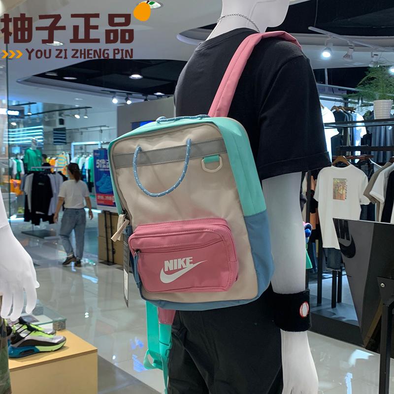 耐克大童书包可爱迷你可扩容户外休闲运动提包双肩小背包BA5927