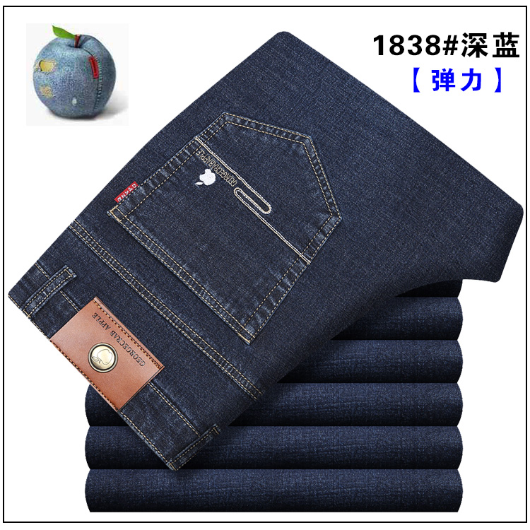 Autumn and winter thick mens jeans straight tube business middle-aged business denim trousers high waist wear-resistant leisure