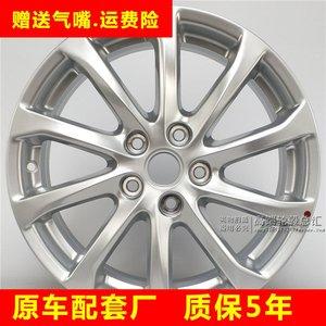 别克昂科威20T两驱豪华型17寸正品原装原厂铝合金轮毂钢圈胎铃