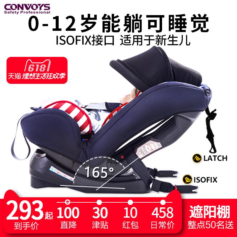 宝贝星球 儿童安全座椅质量好吗,好用吗