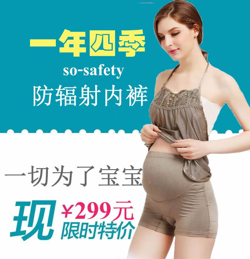 Радиационной защиты одежда беременная женщина упакованные в надеть подлинный лето беременная женщина радиационной защиты трусы женщина серебро волокна талия беременность шорты