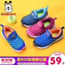 男童鞋镂空夏季款网面女童鞋儿童运动鞋透气网鞋宝宝软底休闲鞋子