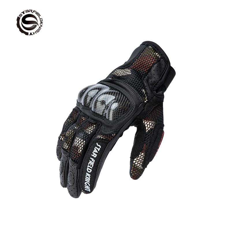 Перчатки мотоциклетные Артикул 612901600591