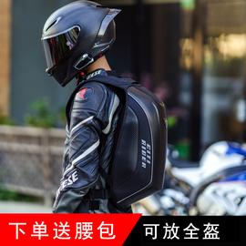 碳纤纹摩托车骑行背包双肩骑士男女机车头盔硬壳包防水反光户外包