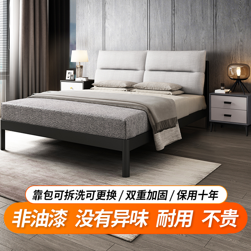 Iron art bed double bed 1.8m dormitory rental room household iron frame bed 1.51.2 single layer simple iron bed