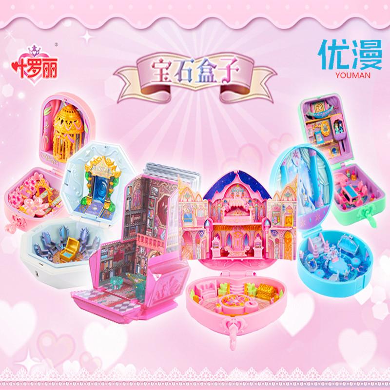 叶罗丽宝石盒子女孩玩具花蕾堡生日礼物灵犀阁娃娃店四时钟花圣殿