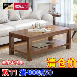 简约实木茶几客厅储物小户型组装 双层小茶几简易长方形现代时尚