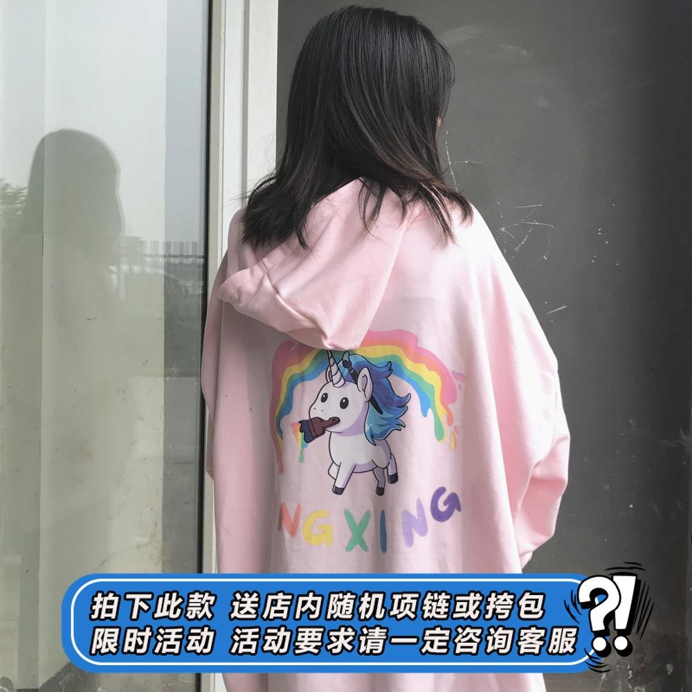 whoopshop fwbs潮牌彩虹独角兽卫衣买三送一