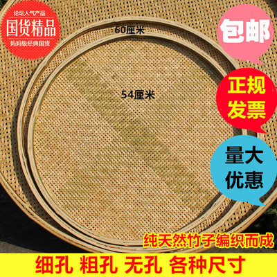 Handmade fine-quality woven bamboo products, bamboo plaques, perforated and non-perforated bamboo sieve, round dustpan, household drying bamboo woven products