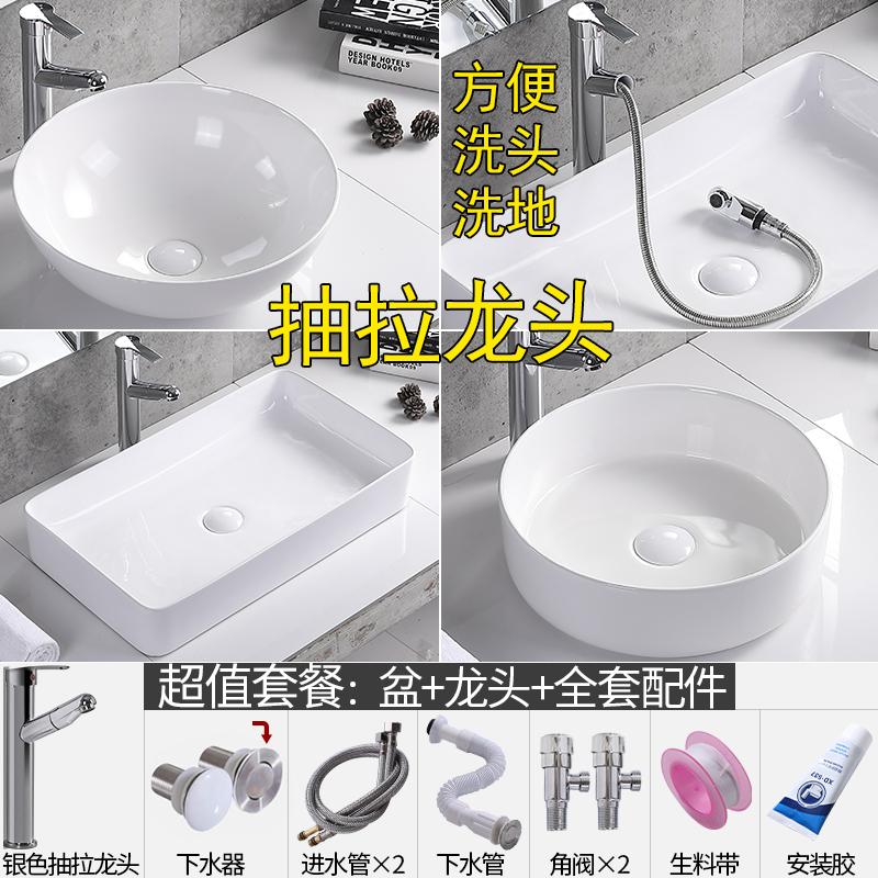 洗手盆陶瓷台上盆长方形椭圆形洗脸盆洗漱台盆纯白色洗面盆水池槽