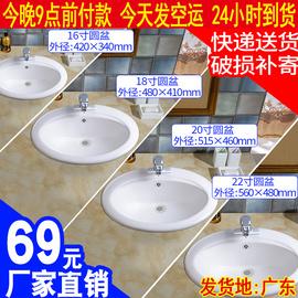 卫生间陶瓷台中盆半嵌入式家用椭圆形台下盆洗脸面盆洗手盆台上盆