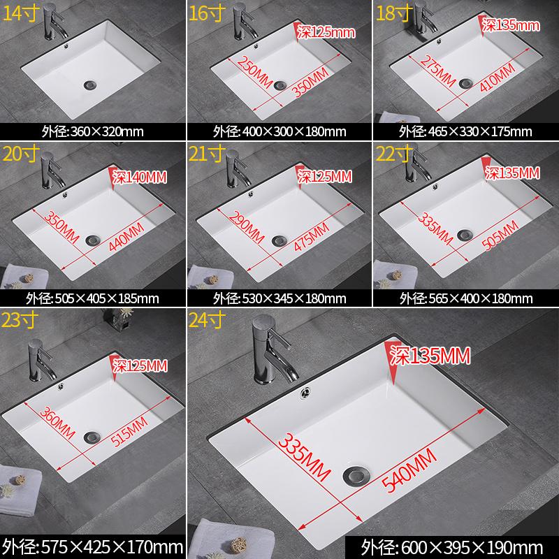 Встроенные раковины Артикул 603770108693