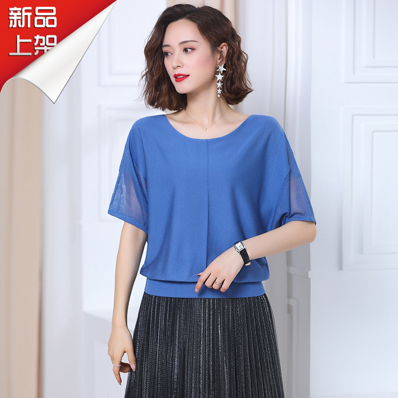Autumn 2020 summer new sweater Hermans womens acoustic rain bamboo knitted short sleeve T-shirt bat sleeve