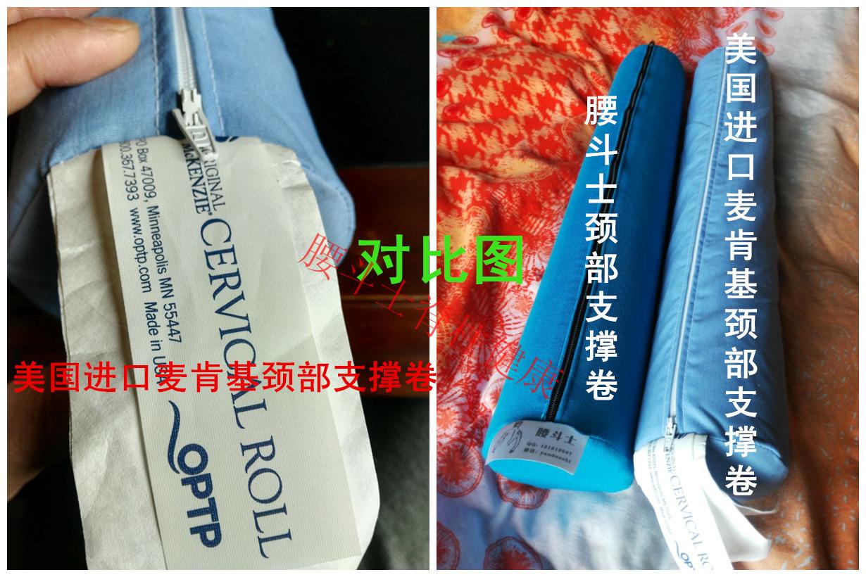 Принятие пшеница хочу база шея модель поддержка объем дизайн медленный отскок подушка памяти шея талия гладиатор рак шейки подушку глава