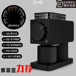 电动家用小型咖啡磨豆机