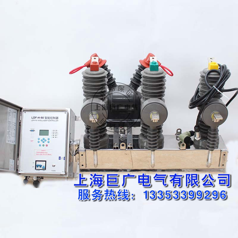 Zw32-12f / 630A high voltage intelligent vacuum circuit breaker 10kV post mounted square watchdog vacuum switch