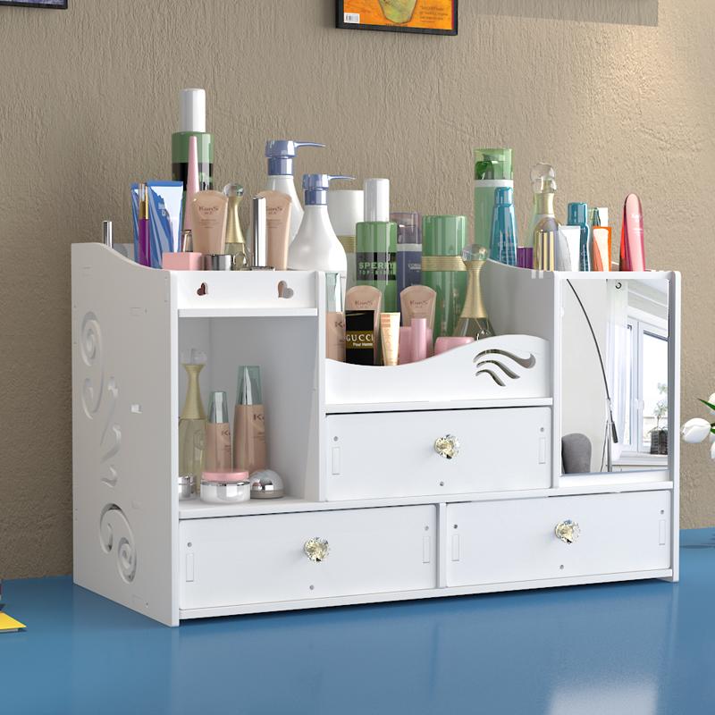 欧式桌面化妆品收纳盒塑料家用整理盒简约梳妆台带镜子置物架迷你