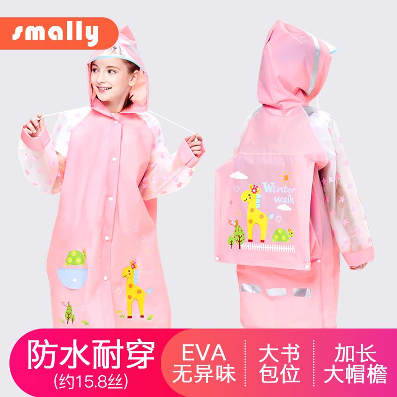 儿童雨衣幼儿园小学生女童带书包位雨披小孩防水大童宝宝雨衣男童