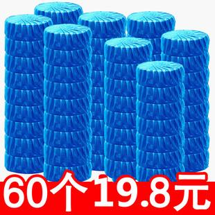 马桶厕所除臭尿垢清香型球块蓝泡泡
