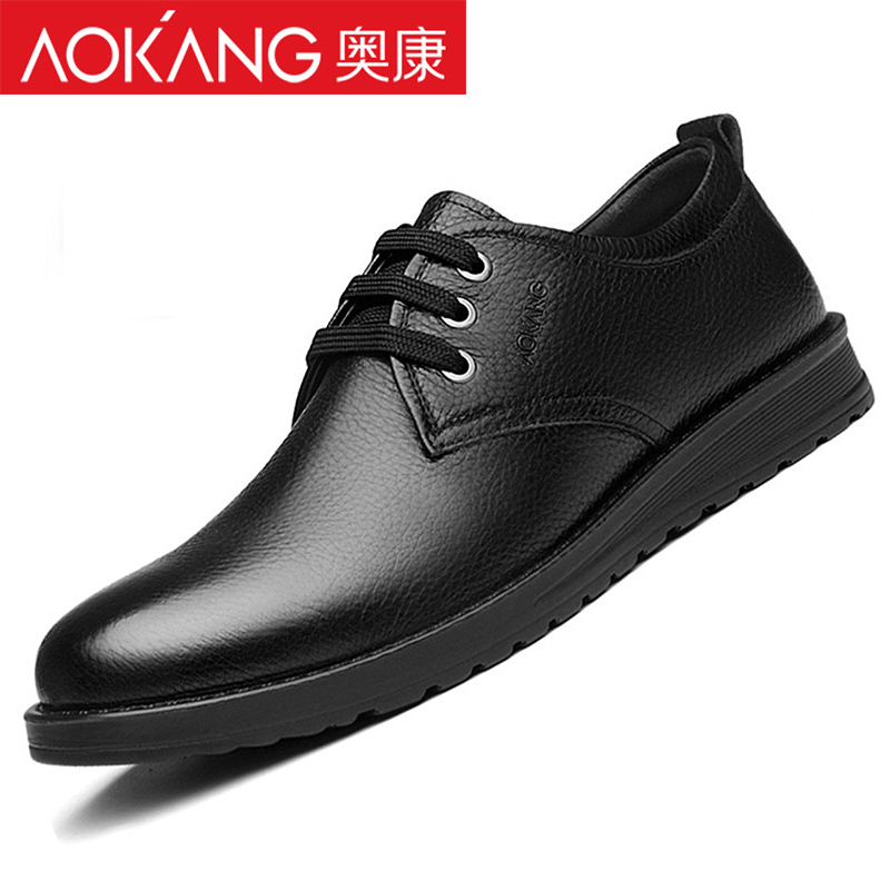 Aokang men's shoes spring men's soft bottom business dress leather Plush warm Korean version inside increase casual leather shoes