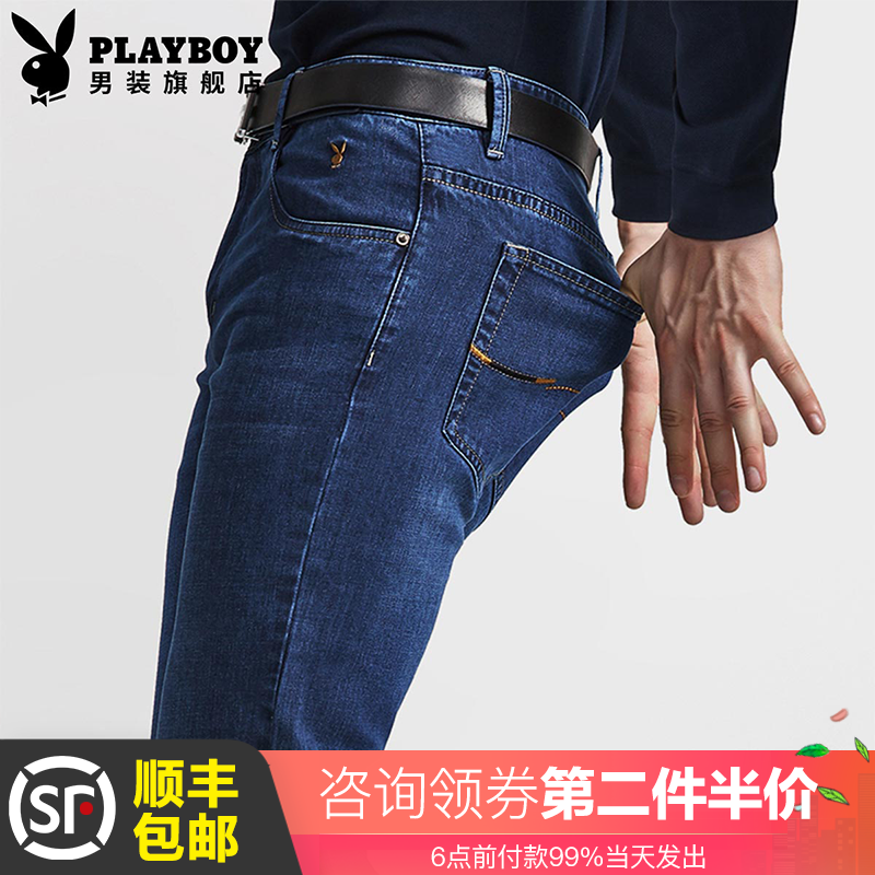 Playboy jeans men's spring Plush loose straight business men's pants elastic fit casual men's pants