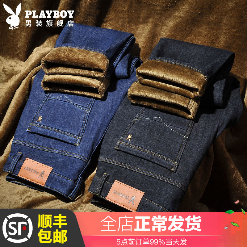 Playboy flagship jeans men's winter casual men's pants Plush thickened loose straight warm pants men