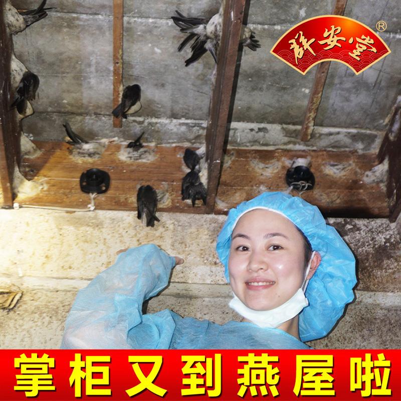 【 группа сейф зал 】 небольшой девять в ладан глотать чашка индонезия подлинный импорт беременная женщина что тушеное мясо белый глотать гнездо 10 грамм