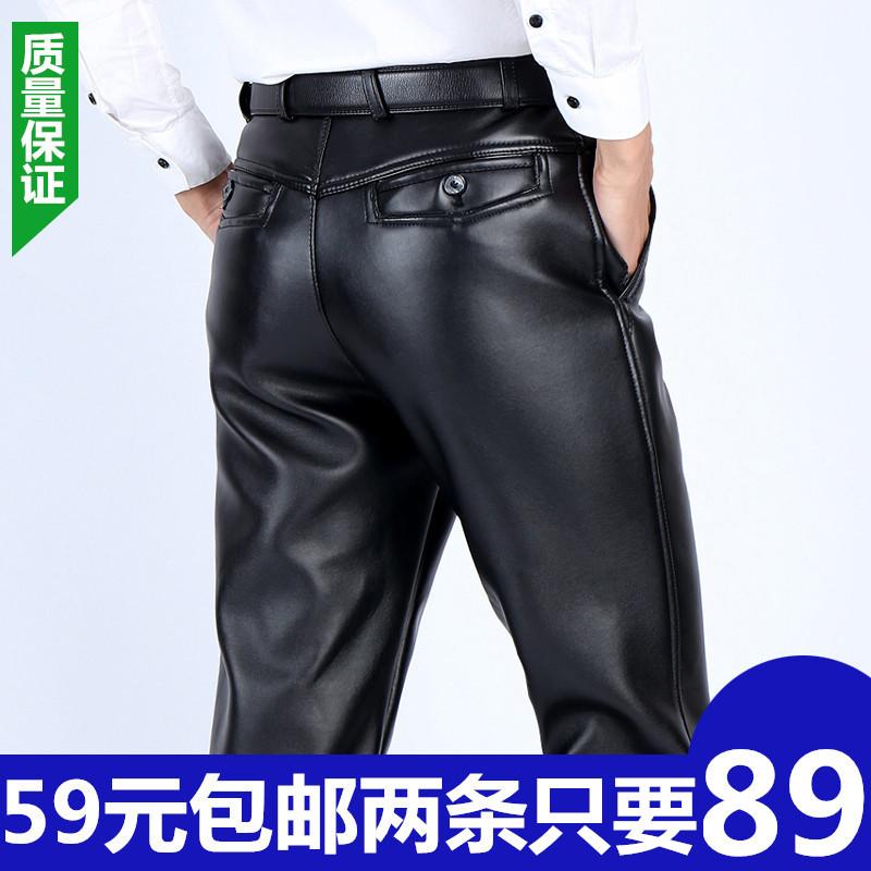 Мужчина кожаный брюки осенью и зимой уплотнённый с дополнительным слоем пуха прямо мужской кожаный брюки кожзаменитель в пожилых талия анти тепло вода случайный брюки