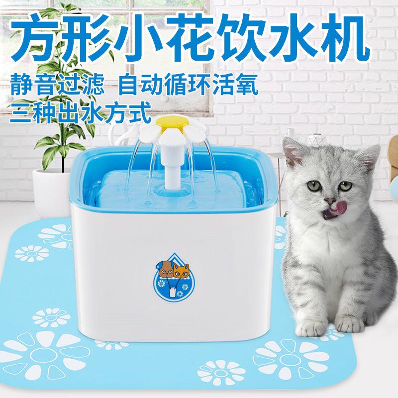econet美国小花宠物饮水器 自动循环活氧喝水碗狗狗猫咪饮水机